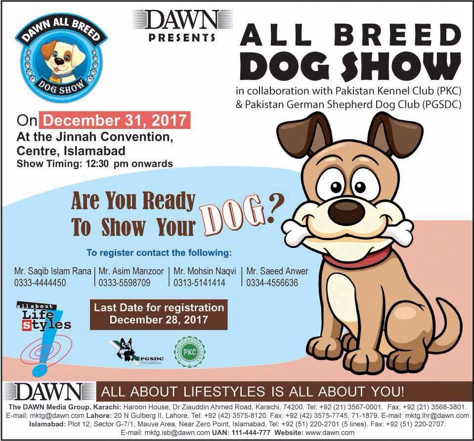 Gallery: All Breed Dog Show Islamabad dated 31-12-2017